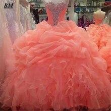 Женское бальное платье с бисером Коралловое для выпускного вечера