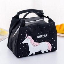 Переносная сумка для обеда с единорогом, термоизолированная сумка-холодильник, сумка-холодильник, сумка-контейнер для обеда, школьные сумки для хранения еды