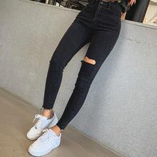 Женские джинсовые брюки карандаш с высокой талией черные джинсы