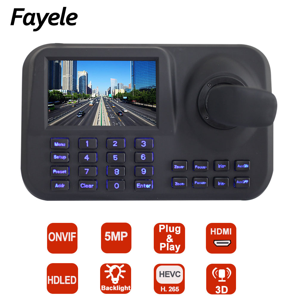 Security H.265 3D 3Axis IP PTZ Camera Keyboard Joystick Surveillance IP Network Keyboard Controller 5