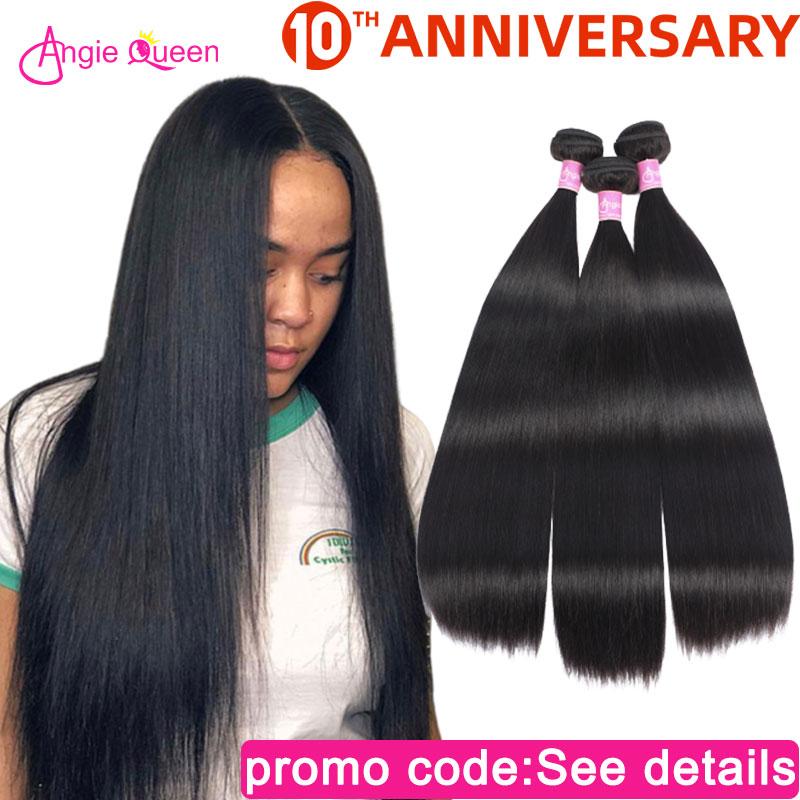 Straight Hair Bundles Brazilian Hair Weft 100% Human Hair Weaves Remy Hair Bundles Weaves 10 12 14 16 18 20 22 24 26 Angie Queen