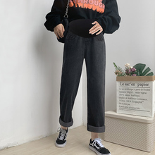 969# Wide Leg Loose Black Denim Maternity Full Long Jeans Belly Straight Pants Clothes for Pregnant Women Pregnancy Trousers