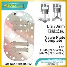 Dia.70mm пластина клапана в комплекте предназначена для 18m3/h цилиндра смещения и отлично подходит как 4H15. 2Y и 6H Запасные части компрессора