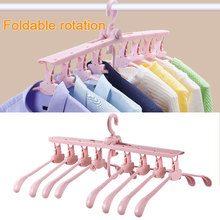 PP Folding Hanger Drying Rack Retractable Adults Clothes Stand Foldable Multifunctional Space Saver Closet Adjustable