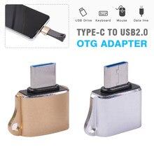 Para computador portátil telefone móvel 1pc de alta qualidade tipo-c para usb 2.0 adaptador de dados durável liga de alumínio conversor pohiks