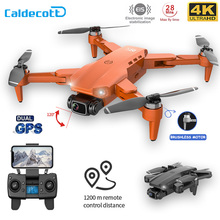 Professional GPS Drone L900PRO 4K Dual HD Camera Aerial Photography Brushless Motor Foldable Quadcopter RC Distance 1200M
