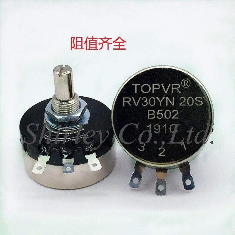 Новый Переключатель потенциометра углеродной пленки RV30YN20SB102 B202 B502 B103 B203 B503 B104 B504 Ом с регулируемым сопротивлением с одним кольцом