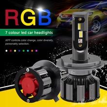 EURS – phares de voiture, ampoules colorées, contrôle Bluetooth, H4 H7 LED RGB H1 H3 H8 H11 HB3 HB4 D1S D2S D3S lumière LED