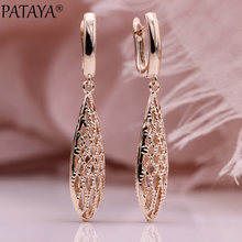 PATAYA New Design 585 Rose Gold Hollow Long Earrings Women Wedding Retro Trendy Fashion Jewelry Gift Horse Eye Dangle Earrings(China)