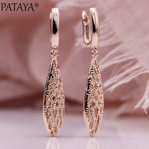 PATAYA New Design 585 Rose Gold Hollow Long Earrings Women Wedding Retro Trendy Fashion Jewelry Gift Horse Eye Dangle Earrings
