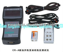 diesel engine common rail pressure tester cri200 common rail crc injection multifunction diesel injector tester
