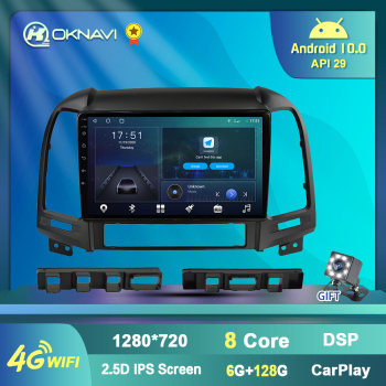 8 Core Android 10.0 Car Radio Autoradio for Hyundai Santa Fe 2006-2012 Multimedia Stereo Player GPS Navigation Carplay Bluetooth image