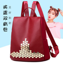 New Oxford double shoulder bag women 2020 new rivets 100 fashion anti-theft bag travel backpack backpacks  backpack purse