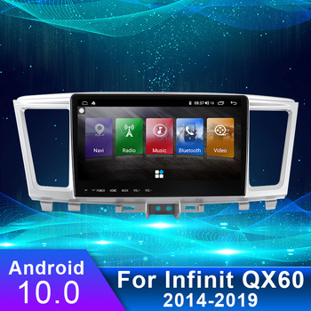 Oonaite 9.66 Android 8.1 Car DVD Player USB WiFi Radio FM Video Multimedia GPS Voice Navigation For Infiniti QX60 2014-2019 image