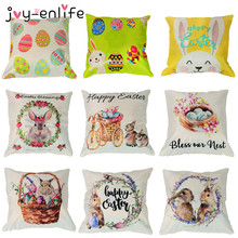 45x45cm Cotton Linen Easter Eggs Rabbit Cover Cushion Easter Decor for Home Happy Easter Party decorations Sofa Pillow Cases sofa cushion four seasons universal european non slip cushion linen sofa towel