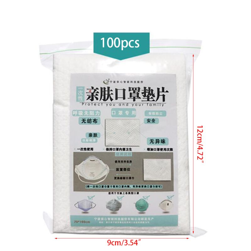 100 Pcs Disposable Masks Gasket For N95 N90 FFP2 FFP3 Safety Mouth Face Mask Rep 50PF