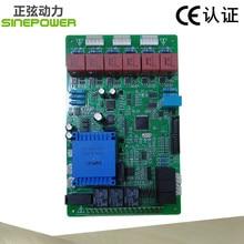 цена на 2 pcs ST23C RS485 Modbus Communication PLC Supported 3 Phase SCR / Thyristor Firing Control Board
