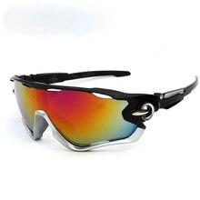 Ciclismo óculos de sol para homens estrada bicicleta óculos de proteção de equitação de montanha policarbonato óculos eyewear esportes ao ar livre 2021