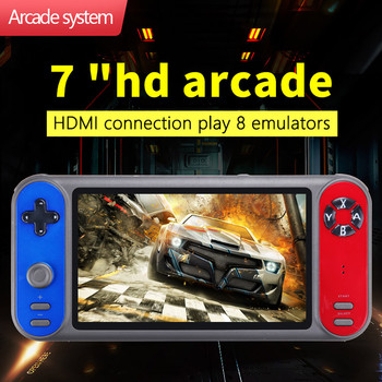 7 Inch Screen Video Game Built-in 1200 Classic Game Support AV connection to TV portable retro game console juegos  114#2