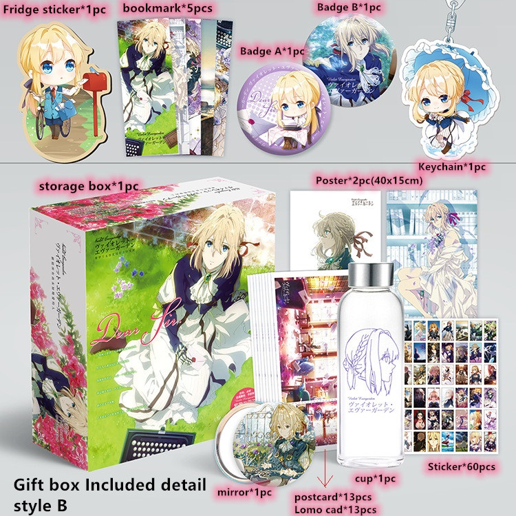 Anime Violet Evergarden Toy Gift BOX Violet Poster Brooch Keychain Postcard Water Cup Bookmark Mirror Badge Fridge Sticker