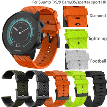 Silicone Watch Strap Band for Suunto 7/9 Spartan Sport Wrist HR Baro Smart Watch Band 24mm Replacement Wrist Strap Accessories