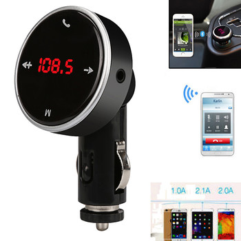 2020 Car MP3 Music Player Wireless Bluetooth LCD MP3 Player Car Kit SD MMC USB FM Transmitter Modulator With mic image