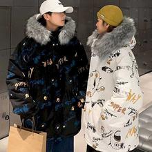 Женская хлопковая куртка оверсайз свободная зимняя в Корейском