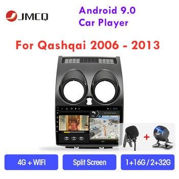 JMCQ 9 inch T3L Android 9.0 For Nissan Qashqai 1 J10 2006-2013 Car Radio Multimidia Video Player Navigation GPS 2 Din 2G+32G Dvd