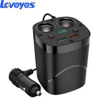 Автомобильный держатель для стакана адаптер зарядное устройство