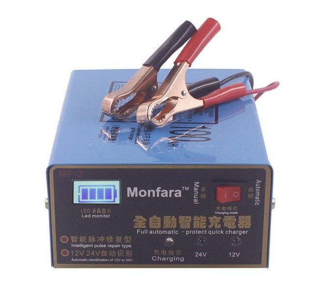 Chargeur de batterie automatique 12v24v | Chargeur de batterie en cuivre pour voiture