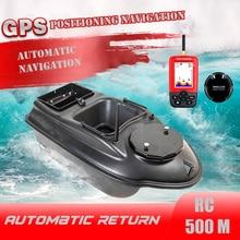 GPS RC лодки для доставки прикорма и оснастки большой Функция дистанционного Управление рыболовная лодка для поиска 3 кг 500 м Ночной светильни...