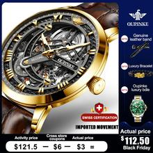 Luxury Men Mechanical Wristwatch Automatic Watch Men Classic Skeleton Leather Top Brand OUPINKE Transparent Sapphire Waterproof