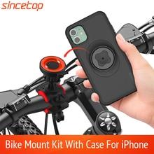 Bicicleta da motocicleta guiador montar titular saco de telefone celular bracke com caso proteção à prova de choque suporte para iphone 11 pro max