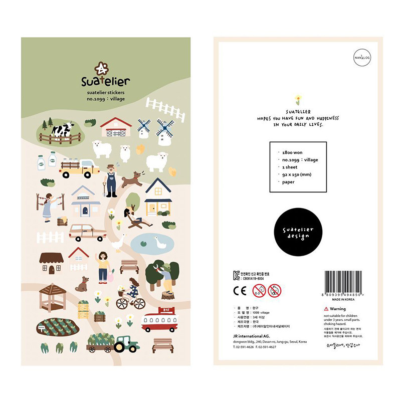 Village Farm Sonia Journal Cartoon Decorative Stationery Stickers Scrapbooking DIY Diary Album Stick Label