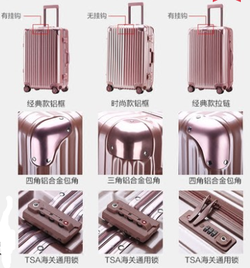 22 inch Trolley case universal wheel zipper section travel case male and female students password suitcase luggage