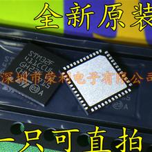 10 шт., новые оригинальные кнопки STM32F411CCU6TR STM32F411 QFN-48