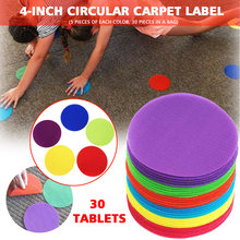 30 шт 4 дюйма круглые ковровые маркеры напольные пятна сидя