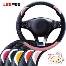 Leepee автомобильное украшение универсальный чехол на руль милые