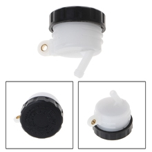 Universal Motorcycle Brake Reservoir Front Fluid Bottle Oil Cup Master Cylinder Motorbike Brakes Accessories