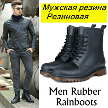 Rubber Rain Boots For Men Boy Ankle Shoes PVC Lace-Up Flat With Water Botas F51