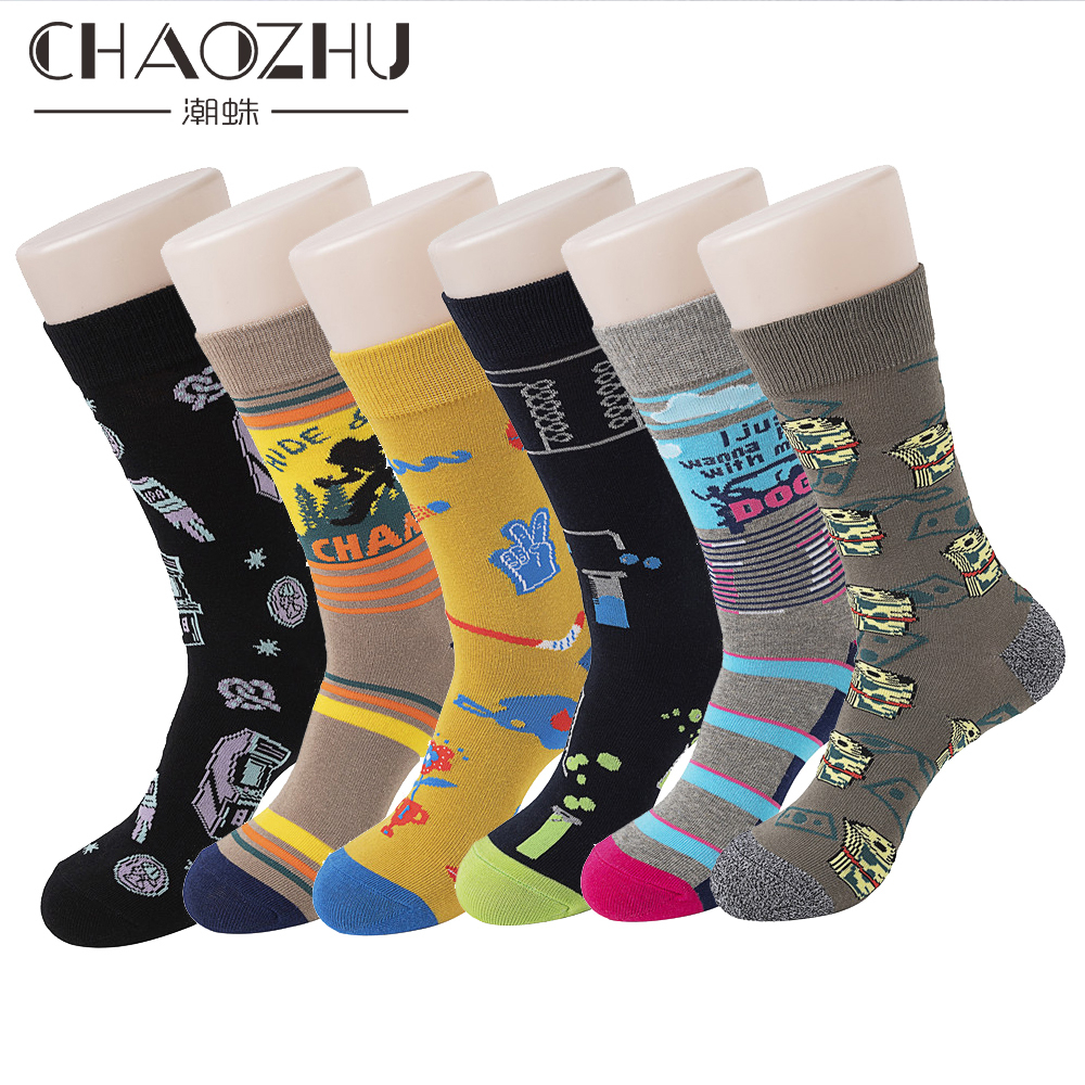 CHAOZHU Odd Socks Funny Words Men Childlike Cartoon Plate Adults Crew Fancies Socks Long Jacquard Unique Design Brand Skarpetki