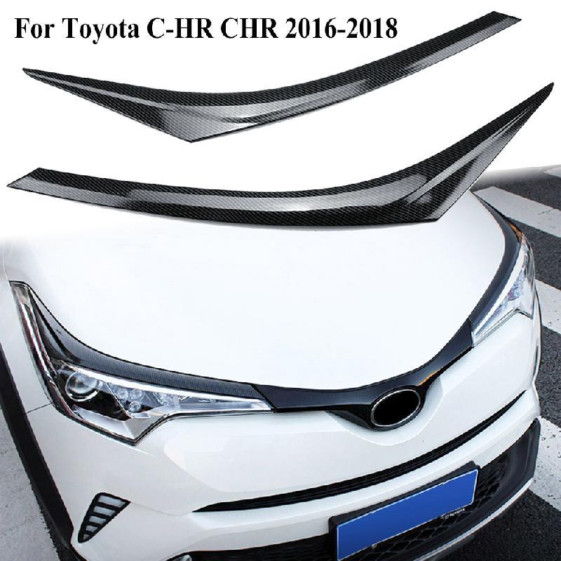 Carbon Fiber Rear Fog Light Lamp Frame Cover Trim For Toyota C-HR CHR 2016-2018