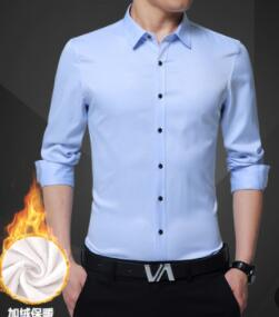 Commercial Pure Color Men's Clothing Of Cultivate One's Morality Men's Shirts With Long Sleeves
