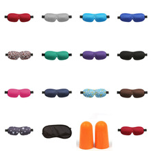 1PCS Sleeping Eye Mask, Travel Sleep Eye Shade Cover, 3D Memory Foam Nap Eye Patch Blindfolds Blinders +1Pairs FREE Earplug