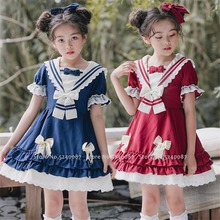 Платье в стиле ретро для девочек; платье в стиле «Лолита»; каваи; Jsk; Готическая принцесса; Детские вечерние карнавальные вечерние костюмы в стиле Виктории; аниме; карнавальный костюм