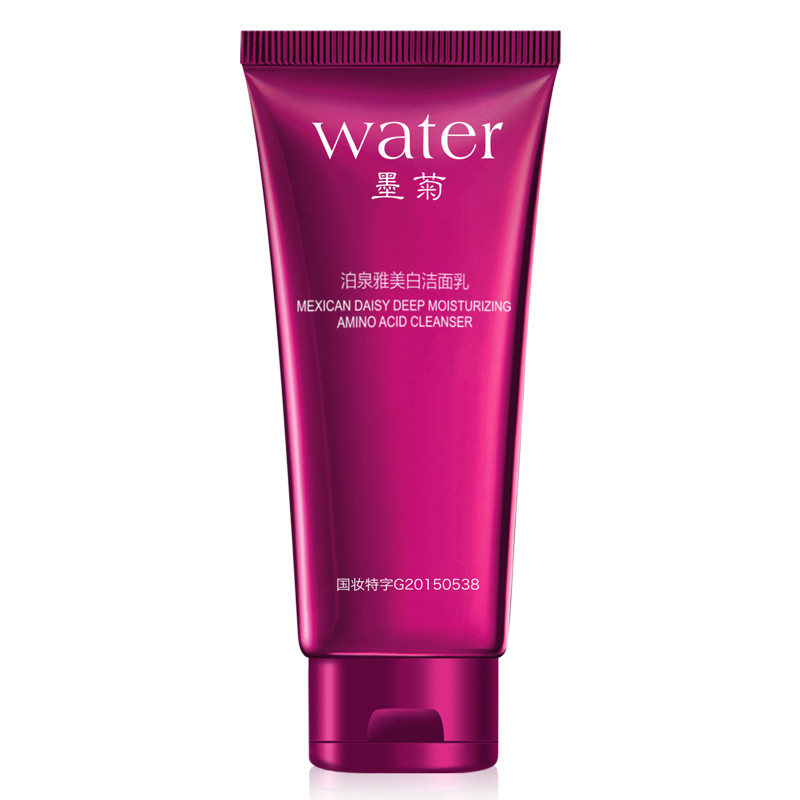 BIOAQUA Whitening Facial Cleanser Plant Extract Rich Foaming Face Cleanser Moisturizing Oil Control Skin Care
