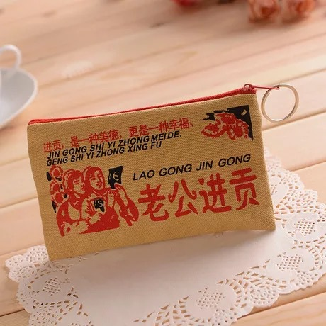 Creative Men And Women Document Bag Canvas Change Mobile Phone Small Bag Fabric Key Coin Carrying Wallet Small Cute