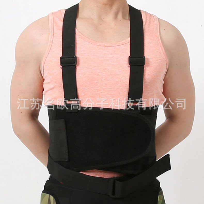 Jiangsu Ming Ou Fitness Healthy Massage Sport Girdle Breathable Fixing Band Strong Elastic Work Suspender Strap Waist Support