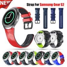 Para samsung gear s2 r720 banda cinta substituição silicone duplo cores esporte pulseiras para samsung gear smartwatch