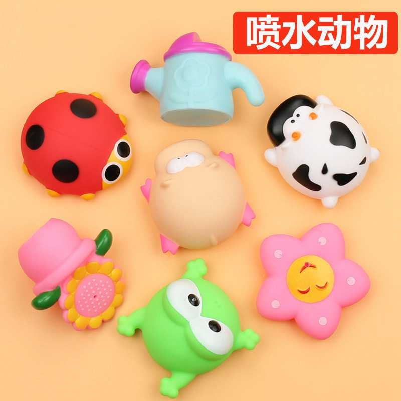 Harmless rubber toy Bathroom Water Spray Pig Beach starfish Bath Toy Cow  Bath  Toy For Children Water Rubber Water Spray Animal